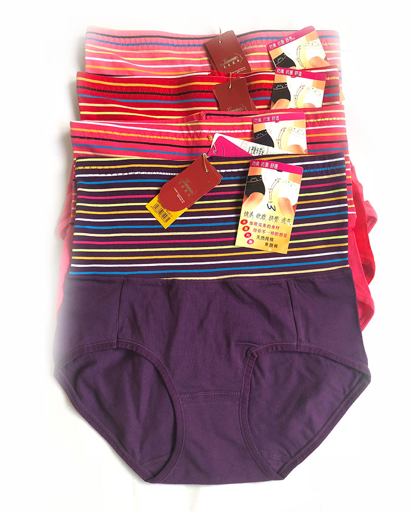 Pack of 4 Striped High Waist Combo 1