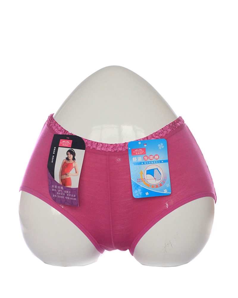 Hot Pink Period Friendly Panty