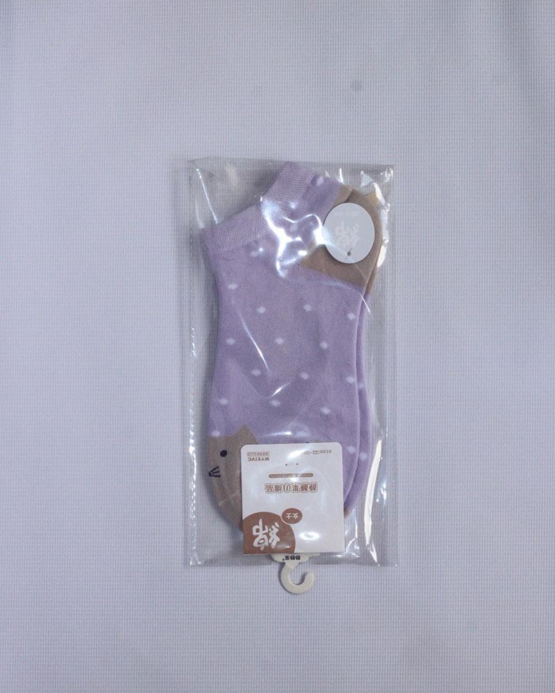 Purple Ankle Socks