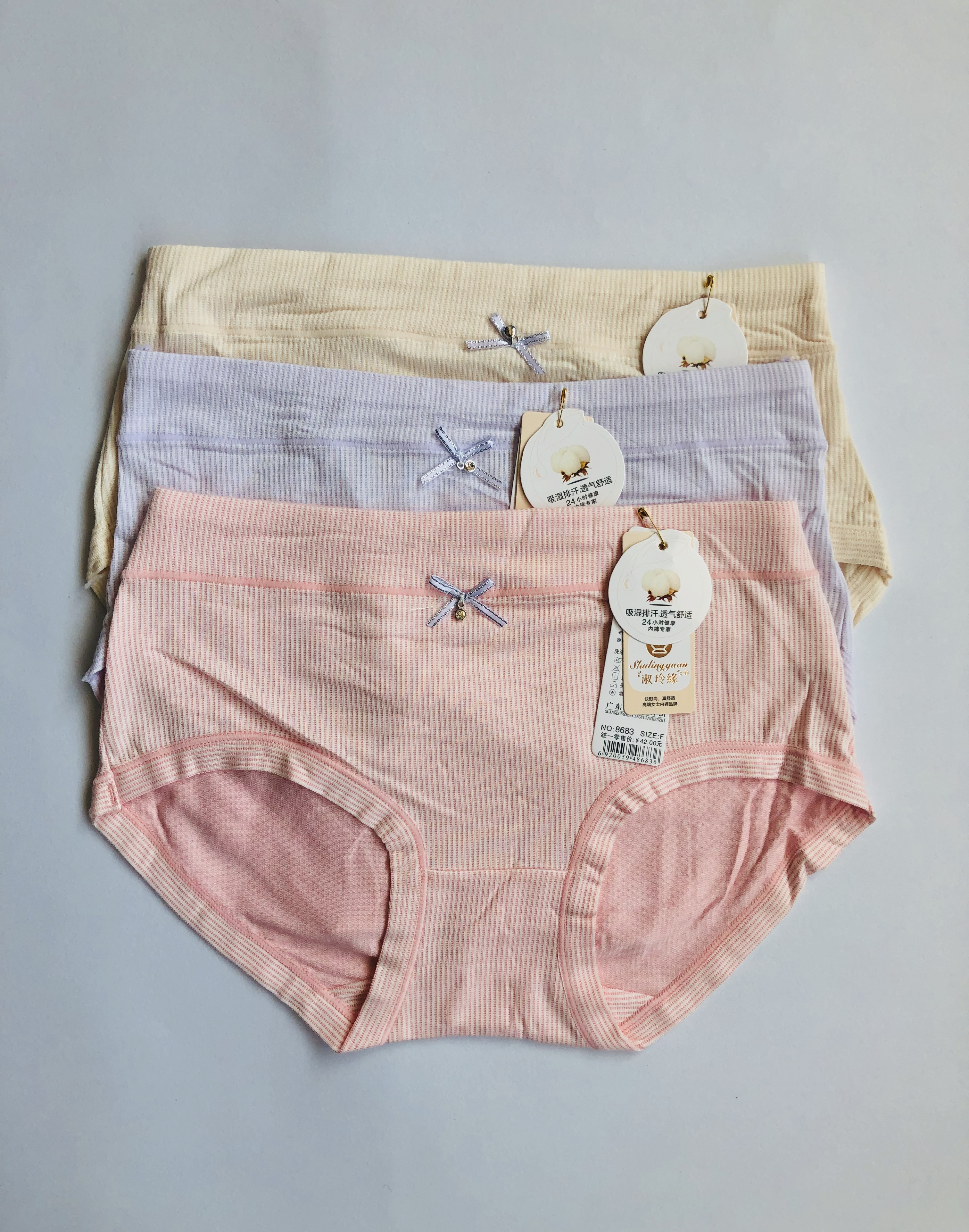 Pack Of 3 Lining Cotton Panties with Bowknot Combo 2