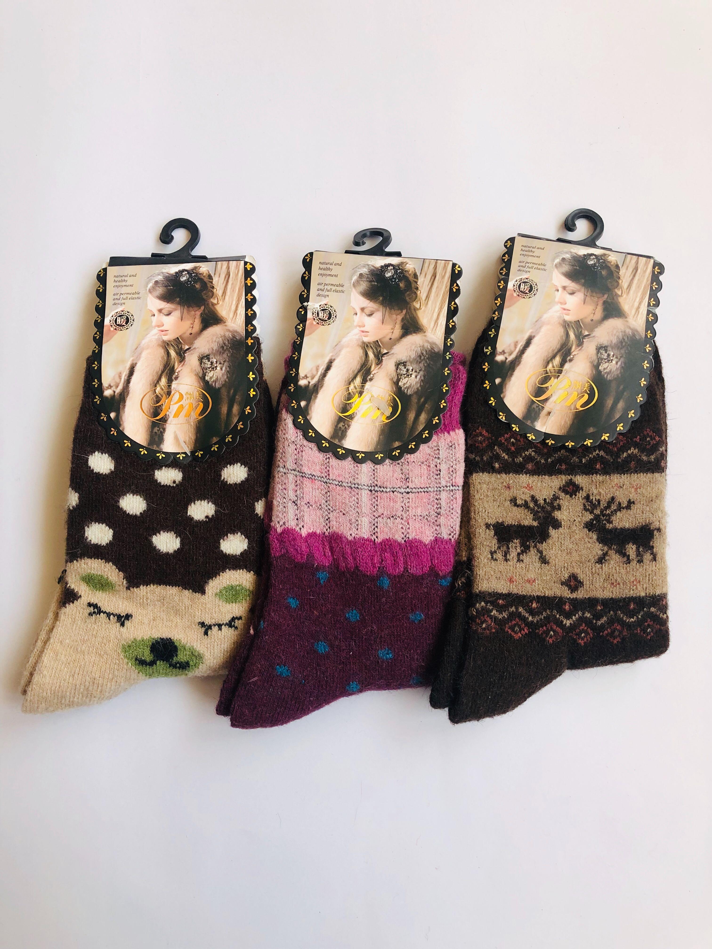 Pack Of 3 Socks Combo