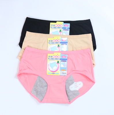 Pack Of 3 Cotton Period Panties Combo 1